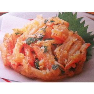 ニッスイ 野菜がおいしい野菜かき揚げ(冷凍) 50g×60個×16箱(計960個)【代引不可】