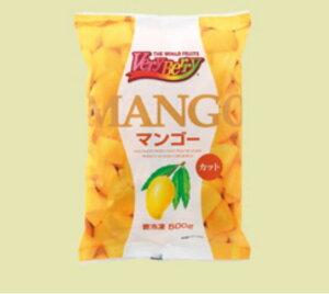 ノースイ マンゴーカット(冷凍) 500g×2袋(計1kg)