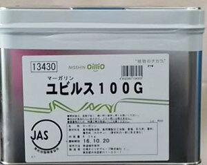 日清 マーガリン 8kg×1缶 業務用