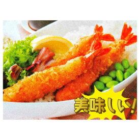 バナメイエビフライ(冷凍)3Lサイズ(30g) 120尾×1箱 業務用◇ニッスイ