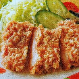 ニッスイ 若鶏竜田揚げ(冷凍) 胸 90g×48個×1箱