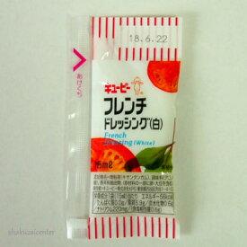 キューピー フレンチドレッシング白 15ml(お弁当用小袋) 40個×10袋(計400個)×1箱 【お取り寄せ品】☆