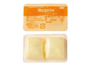 キューピー マーガリンDP 8g(給食用) 20個×20パック(計400個) 冷蔵品【お取り寄せ品】
