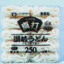 シマダヤ 「真打」讃岐うどん(冷凍) 250g×20食×1箱 業務用◇ミニダブル