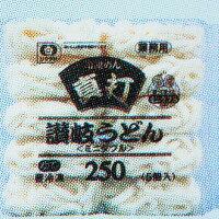 シマダヤ「真打」讃岐うどん(冷凍)250g×20食×2箱(計40食)業務用◇ミニダブル