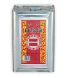 昭和 大豆白絞油 一斗缶16.5kg×1缶 業務用◇【北海道/九州への発送は出来ません(離島を除く)】