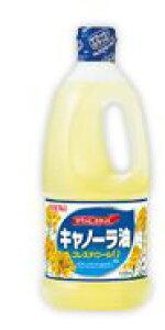 昭和 キャノーラ油 1500g×12本 業務用☆