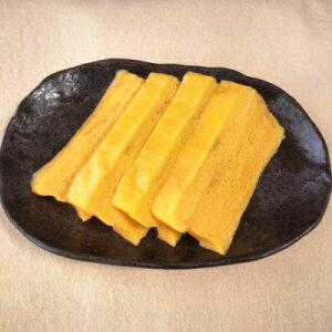厚焼き玉子 冷凍 500g×1個 ノーカット 業務用◆国産卵使用