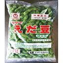 東洋水産 マルちゃん 塩ゆでえだ豆(冷凍)1kg×3袋