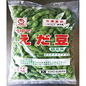 マルちゃん 塩ゆでえだ豆(冷凍)1kg×10袋×1箱(計10kg) 業務用◇東洋水産