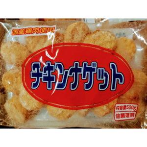チキンナゲット(冷凍) 500g×10袋×2箱 業務用◇鳥梅