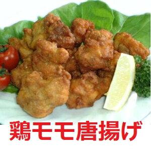 鳥梅 鶏もも唐揚(冷凍) 1kg×6パック(6kg) 業務用
