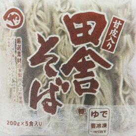 やまひろ 丸特田舎そば(2A61)(冷凍) 200g×40食×1箱 ◇ そば 蕎麦 冷凍そば