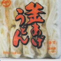 やまひろ釜上げうどん(冷凍)(1A73)250g×40食箱売り