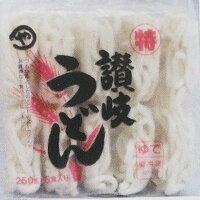 やまひろ丸特讃岐うどん(冷凍)(1A63S)250g×40食箱売り【お取り寄せ品】