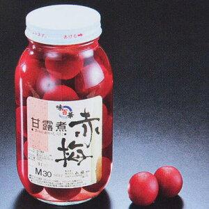 山福 青梅&赤梅甘露煮セット 2ポンド瓶×各1本(計2本) 業務用 【お取り寄せ品】