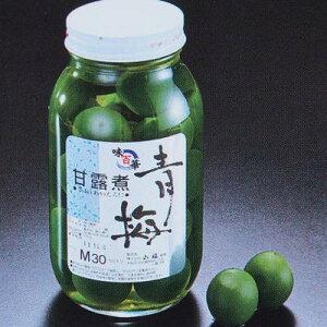 青梅甘露煮 Mサイズ 2ポンド瓶(約30粒)×2本 山福◇業務用