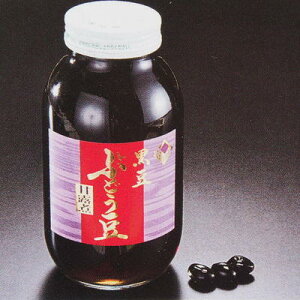山福 ぶどう豆甘露煮 (黒豆) Lサイズ 2ポンド瓶×1本(固形量630g)