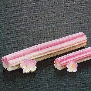 生麩 桜麩(冷凍) 大 5本入り×1袋  業務用◇山福【お取り寄せ品】
