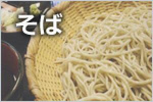 日本蕎麦 「茹でたて特得日本そば」(2A95) 200g×40食×1箱 冷凍 業務用◇やまひろ 給食 イベント 年越しそば 最適品