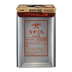 ヤマサ うすくち醤油 18L×1缶 業務用☆