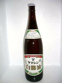 ヤマシン 白醤油 1.8L