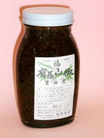 有馬山椒(実山椒の醤油煮)