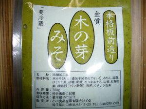 【全国送料無料】(コンパクト便)木の芽味噌(プロ用)【原材料】【業務用】
