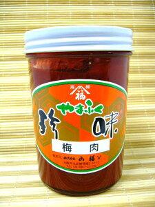 【国産】 紀州産 梅肉 ばいにく 練りうめ ねり梅(業務用)280g夏 鱧 はも ハモ 京都 関西