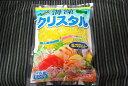 【送料無料】海藻クリスタル菜の花麺 500g 20袋入り 日本業務食品海藻麺 黄色一部の地域のお客様には送料の負担をお願いしています送料無料商品ですが北海道43...