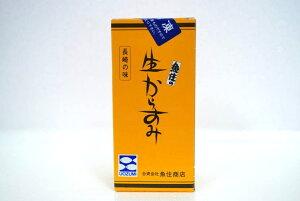 生からすみ(70g)1箱業務用
