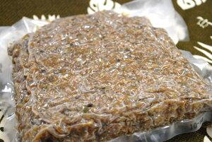 ちりめん山椒 (業務用)1kg