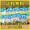 【送料無料】海藻クリスタル海藻麺(500g×20袋)