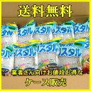 スーパーダイエット食品【送料無料】海藻クリスタル海藻麺(500g×20袋)一部の地域のお客様には送料の負担をお願いしています送料無料商品ですが北海道432円四国...