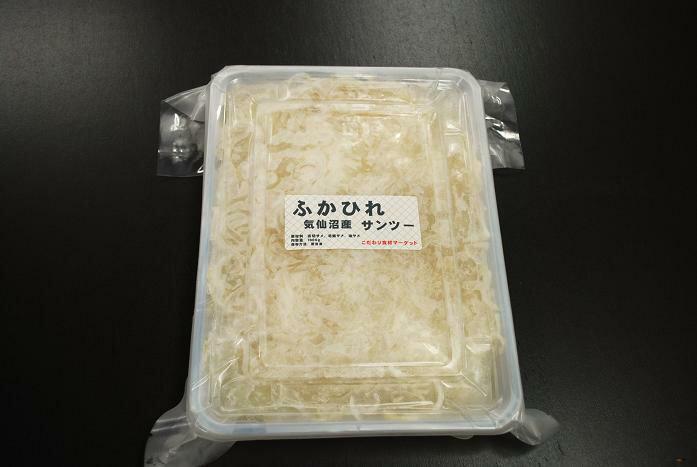 ふかひれ散翅(サンツー)業務用(800g)