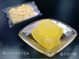 わらび餅【柚子】(1kg)業務用