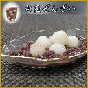 白玉ぜんざい100g×10袋入 丸きんまんじゅう和菓子