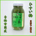 ひすい梅・青梅甘露煮(自然色無着色)30粒