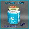 黒トリュフ塩最高級サマートリュフソルト