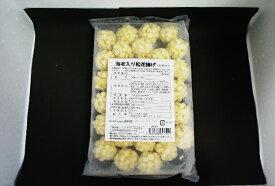海老鹿の子揚げ(えび松花揚げ)業務用揚物(30個入り)