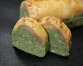 ホウレン草と若鶏のテリーヌ柚子風味 約550g36センチ