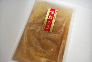 【無添加】味付け数の子500g(20本入り)弁当 お弁当食材 切るだけ 簡単 うまい お手軽 ストック食材 冷凍おかず 晩御飯 おせち料理 花見弁当 おつまみ 宅飲み 家飲み 日本酒 ビール 焼酎 パ
