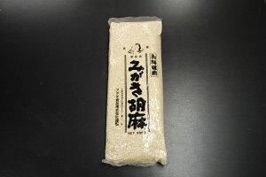 【送料無料】(沖縄・離島は除く)みがき胡麻白(お料理用)業務用500g×3本セット