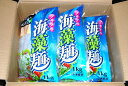 スーパーダイエット食品海藻クリスタル海藻麺(1000g×10袋)10月より消費税10%に伴い送料が変更になります送料無料…