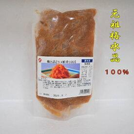 数量限定サブ水産梅水晶サメ軟骨100%