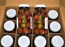 【送料無料】栗甘露煮渋皮煮M大・栗甘露・栗・マロン(業務用)12本ケース販売送料無料商品でも一部の地域のお客様に…