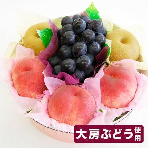 桃と梨とブドウのASSORTMENT【お中元 暑中見舞い 夏ギフト 御祝 内祝い お誕生日 お見舞い 御礼 お供え 法事】