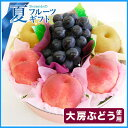 セリ価格下落のため値下げ♪桃と梨とブドウのASSORTMENT(約2キロ)《お中元》《暑中見舞》《残暑お見舞》《内祝》《御礼》《お誕生日》