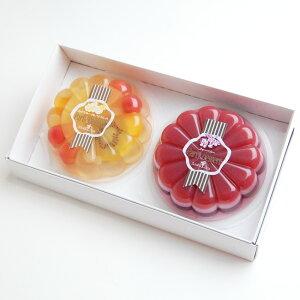 【お届け日指定OK】お花の形!キラキラ輝くフルーツゼリー♪たかはたファームパーティーデザートゼリー(2個セット)プレゼント ギフト 御祝 内祝 誕生日 御礼 お見舞い ご挨拶 心ばかり