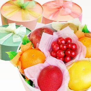 さくらんぼと宮崎産ミニマンゴーが入ったフルーツギフトBOX【母の日 お誕生日 お見舞い 内祝い お祝い お供え 御礼 丸箱シリーズ】